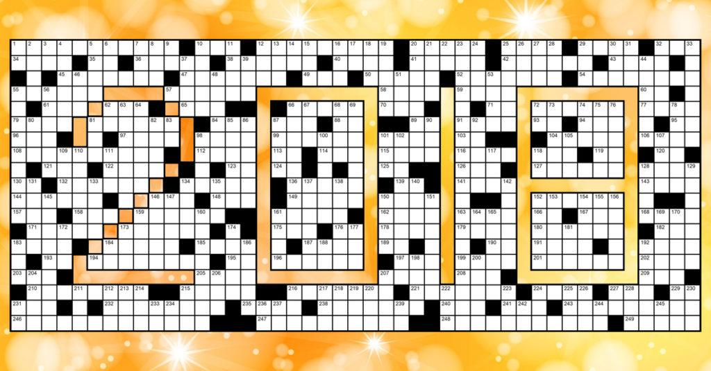 Marije van Asselt De Puzzelmaker puzzel Puzzels Denksport eindejaarspuzzel megapuzzel 2017 kerstpuzzel kruiswoord kruiswoordraadsel kruiswoordpuzzel nieuwjaar oudjaar kerst 2018